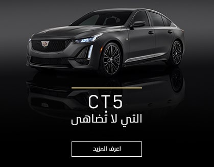unrivaled ct5